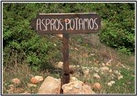 Aspros Potamos